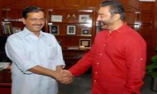Kamal Aides Request Don't Judge Kejriwal's Meet