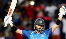 Quite amazing to win series 5-0: Virat Kohli