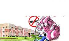 22 Nuzvid IIIT students face disciplinary action || Ragging