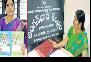 dovelopment books for anganwadi schools